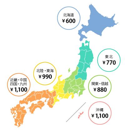 配送料の地図